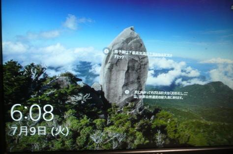 2019年10月23日 茨城沖縄県人会芸能祭ひたちなか市 その1_d0249595_07061497.jpg