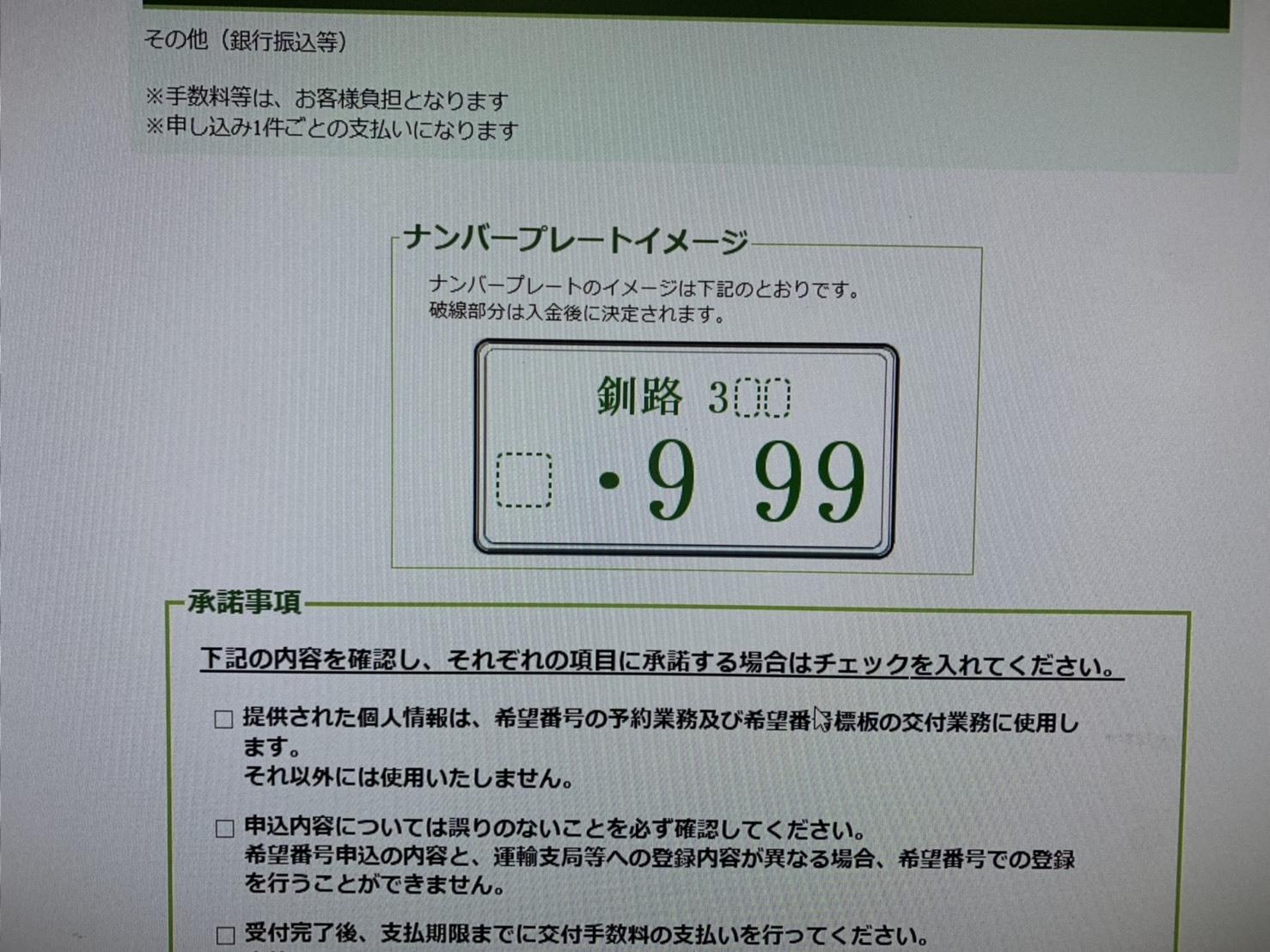 b0127002_16440053.jpg