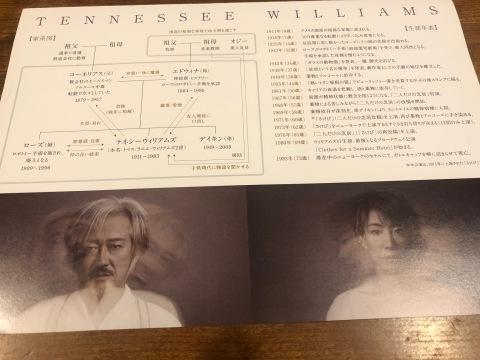 「叫び」LAL STORY PRODUCE(@サンモールスタジオ)_f0064203_10352784.jpg