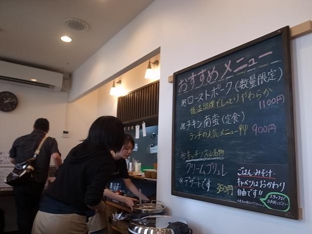 キッチン高山(たかやま)@倉敷市児島赤崎_f0197703_09201636.jpg