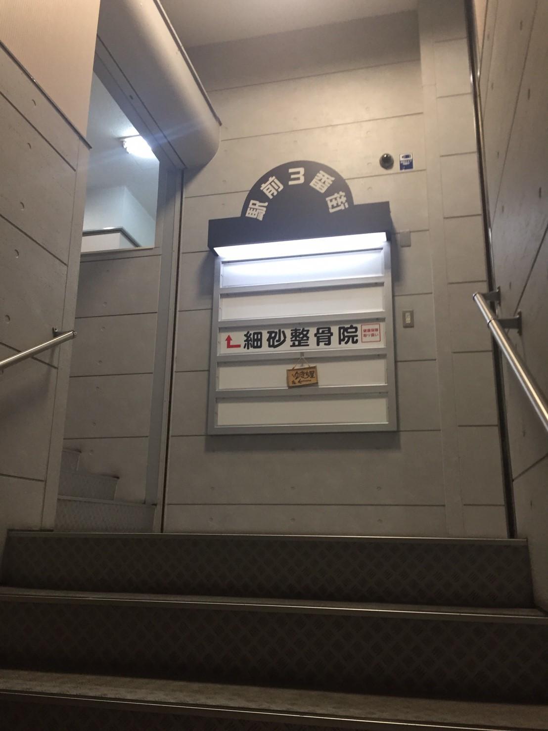 ゆきち屋_e0115904_10140215.jpg