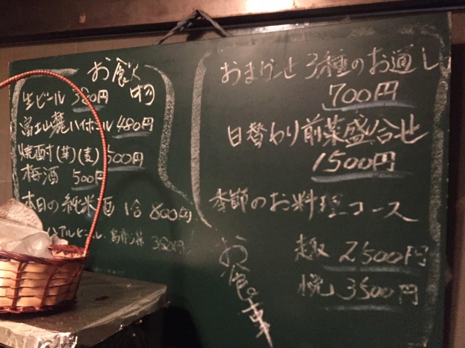 ゆきち屋_e0115904_11052370.jpg