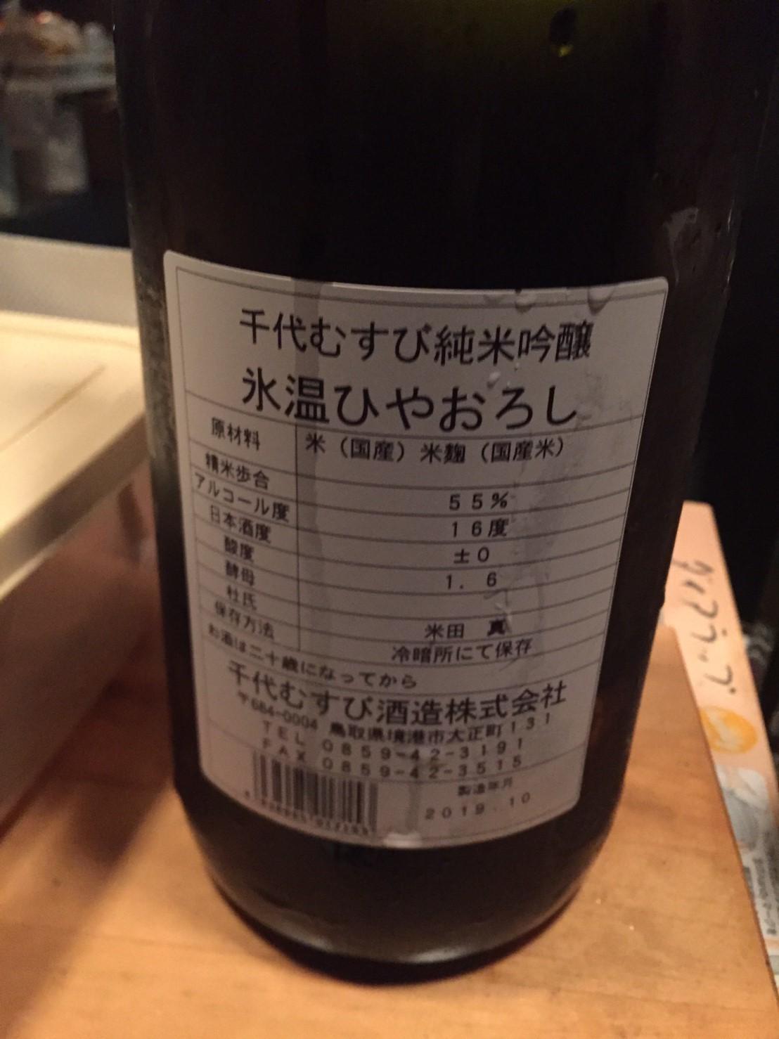 ゆきち屋_e0115904_19433390.jpg