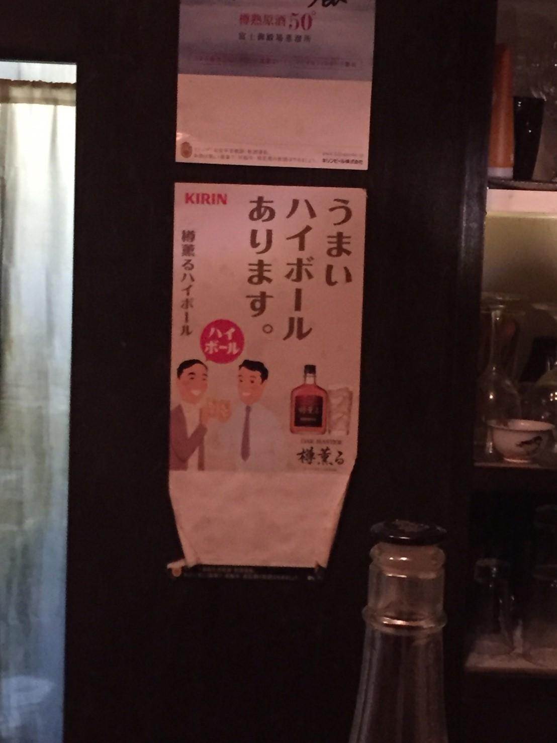 ゆきち屋_e0115904_19550613.jpg