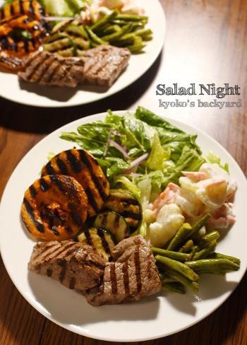 野菜たっぷりのしましまサラダプレート_b0253205_07021780.jpg