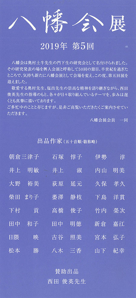 b0107314_14181123.jpg