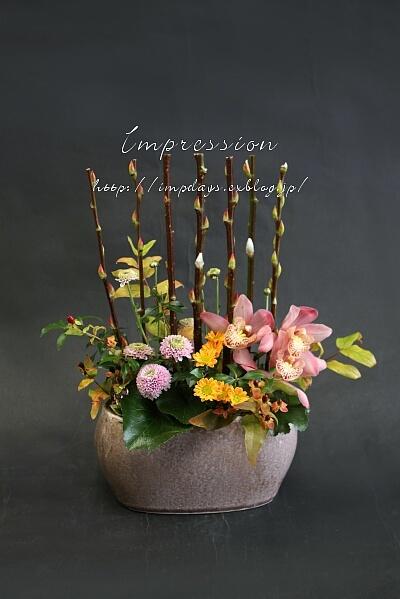 定期装花から シンビジューム「オータム」_a0085317_19314877.jpg