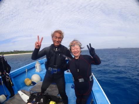 10月24日水納島まで行けちゃった!!_c0070933_23042396.jpg