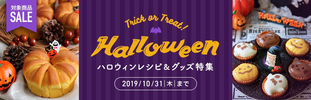 【レシピ】かぼちゃのクラウン~楽しい成形_a0165538_07283248.jpg