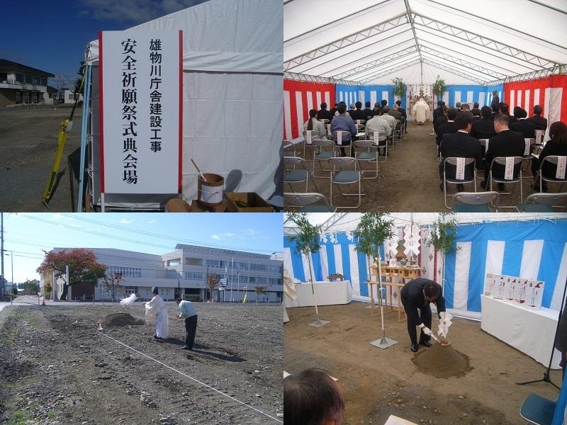 雄物川庁舎建設工事(建築本体工事)_e0341538_10342325.jpg
