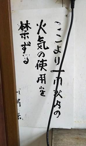 b0130243_19161070.jpg