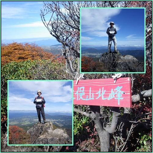 紅葉真っ盛りの三俣山_e0164643_11095831.jpg