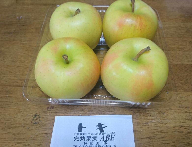 りんごの「トキ」_f0081443_23263297.jpg