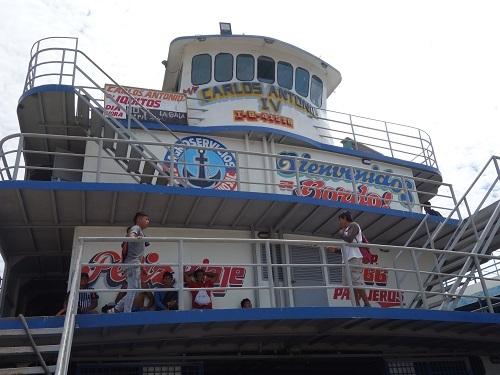 イキトス行き貨客船、カルロス・アントニオ4号での2泊3日、全6食_c0030645_12075139.jpg