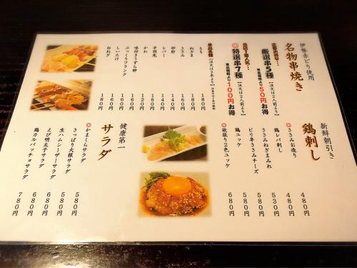 炙り屋kamakura_e0292546_06573338.jpg