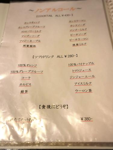 炙り屋kamakura_e0292546_06573712.jpg