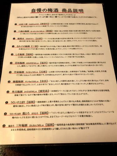 炙り屋kamakura_e0292546_06575598.jpg