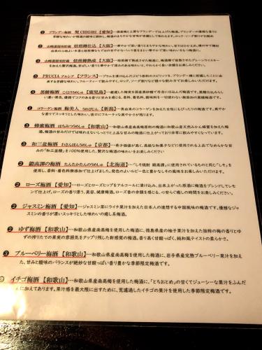 炙り屋kamakura_e0292546_06575707.jpg