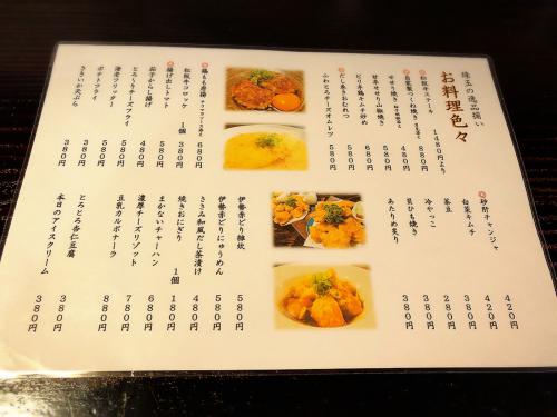 炙り屋kamakura_e0292546_07001055.jpg