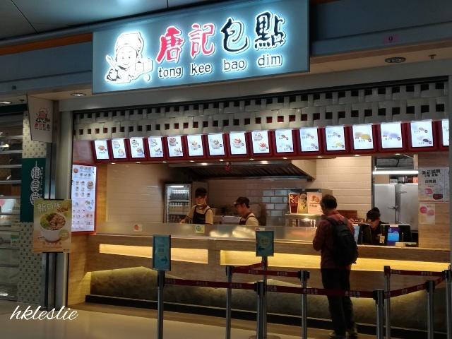 機場で夕食など_b0248150_05062212.jpg