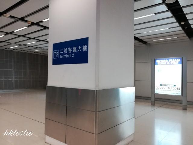 機場で夕食など_b0248150_05300190.jpg