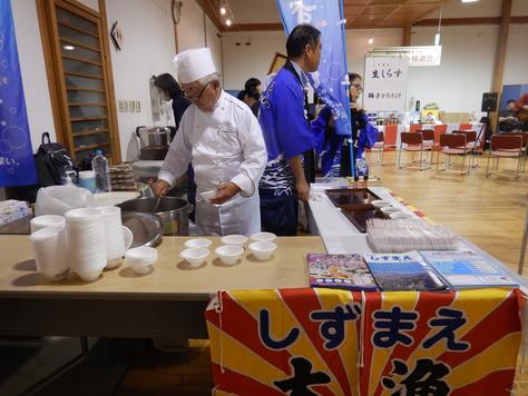 丸子匠宿新酒祭り マグロ汁出店。_f0175450_6311950.jpg
