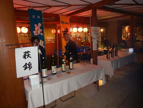 丸子匠宿新酒祭り マグロ汁出店。_f0175450_6313293.jpg