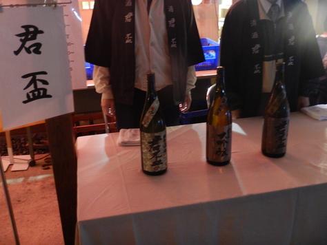 丸子匠宿新酒祭り マグロ汁出店。_f0175450_632324.jpg
