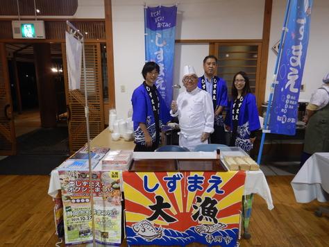 丸子匠宿新酒祭り マグロ汁出店。_f0175450_6325679.jpg
