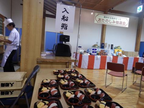 丸子匠宿新酒祭り マグロ汁出店。_f0175450_6334945.jpg