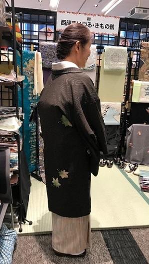 サローネ・単衣着物に黄八丈の帯・紅葉の羽織に木屋太の帯。_f0181251_19353786.jpg