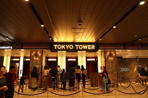 東京タワーに登りました*_b0328557_21415428.jpg