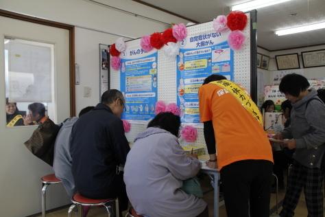 南コミュニティセンターまつりが開催されました_f0237658_17354838.jpg