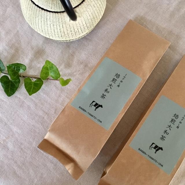 made in NARA   ほうじ茶ラテ♪_a0165160_16114821.jpg