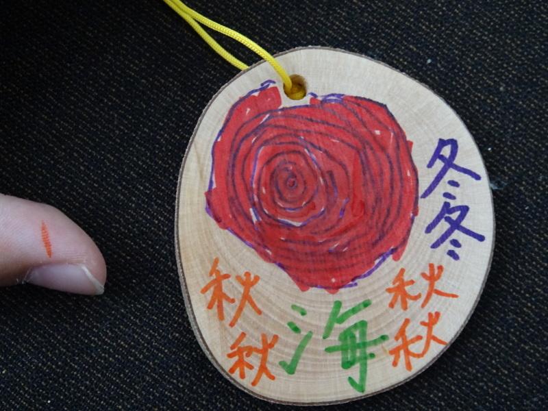 淡輪小学校1年生遠足「うみべの森探検」_c0108460_14581485.jpg