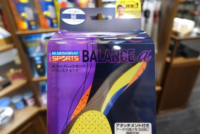 M.MOWBRAY SPORTS〜マイベスト〜_f0374162_16523440.jpg