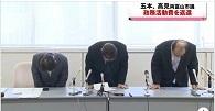 富山の政務活動費不正から思う民主主義_c0166264_21520484.jpg