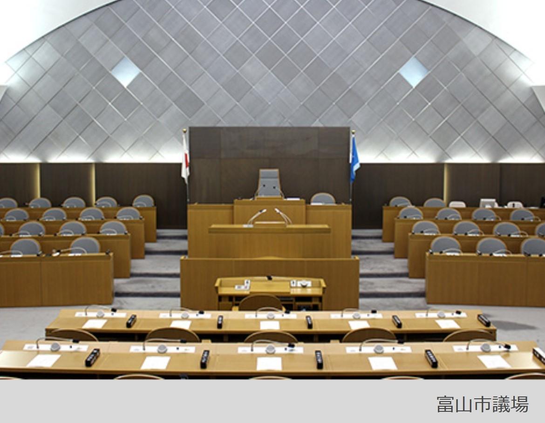 富山の政務活動費不正から思う民主主義_c0166264_22034406.jpg