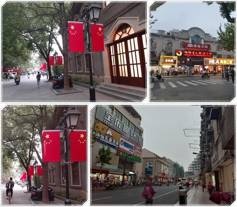 上海・夕食 2-5_b0236665_09372687.jpg