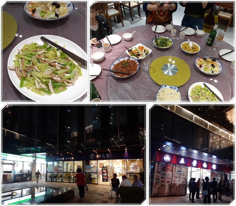 上海・夕食 2-5_b0236665_09381201.jpg