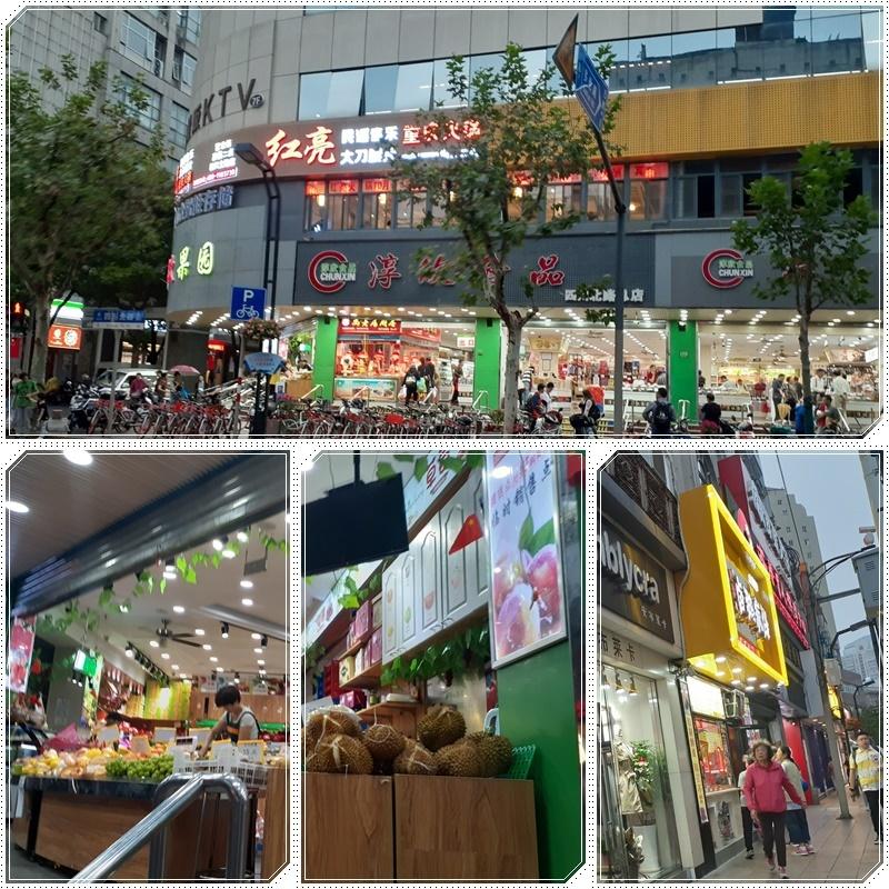 上海・夕食 2-5_b0236665_10443461.jpg