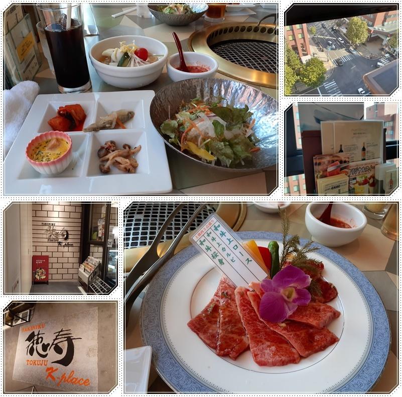 上海・夕食 2-5_b0236665_10533300.jpg