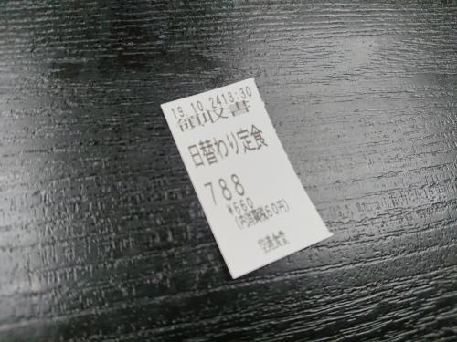 空港食堂♪_c0100865_23200609.jpg