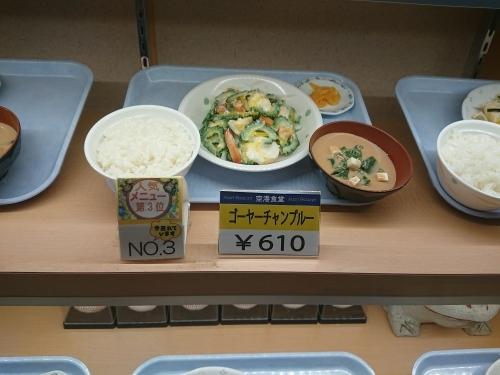 空港食堂♪_c0100865_23222044.jpg