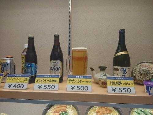 空港食堂♪_c0100865_23224032.jpg
