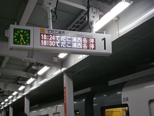 栄町放浪~泡盛倉庫_c0100865_23350649.jpg