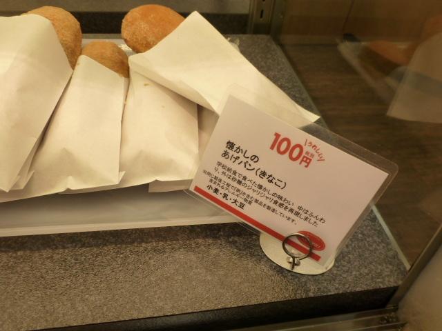 栄町放浪~泡盛倉庫_c0100865_23414874.jpg