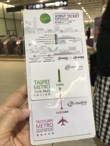 2019 Taipei -1._c0153966_21192068.jpeg