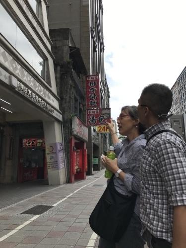 2019 Taipei -1._c0153966_21385005.jpeg