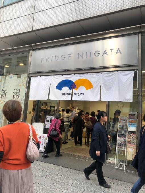「糀六華カレー」念願の東京進出!_d0182179_19062738.jpg